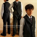 Boys suit collar best suit 2 point set boys graduation formal suits boys children clothes wedding presentation Setup