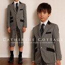★ shirt tie ★ peak collar jacket with boys suit set boys boys for 110 / 120 / 130 cm wedding graduation ceremony entrance ceremony 七五三