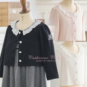 アリスフォーマル collar lace Cardigan * ALLICEKLLEKTION rabbit line * Bolero girls entrance ceremony wedding presentation of children clothing dress, kids dress up to match off white black black pink 80 90 100 110 120 cm