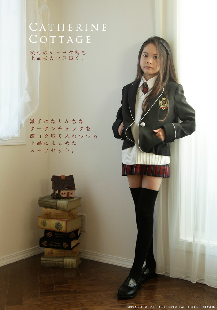 【JS】女子小学生 高学年画像スレPart14【JS】xvideo>1本 YouTube動画>21本 ->画像>528枚