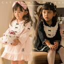 Children dress up Alice's rabbit embroidered formal 2-Way piece * ALLICEKLLEKTION rabbit line * entrance ceremony wedding girls one piece 80 90 100 110 120 cm