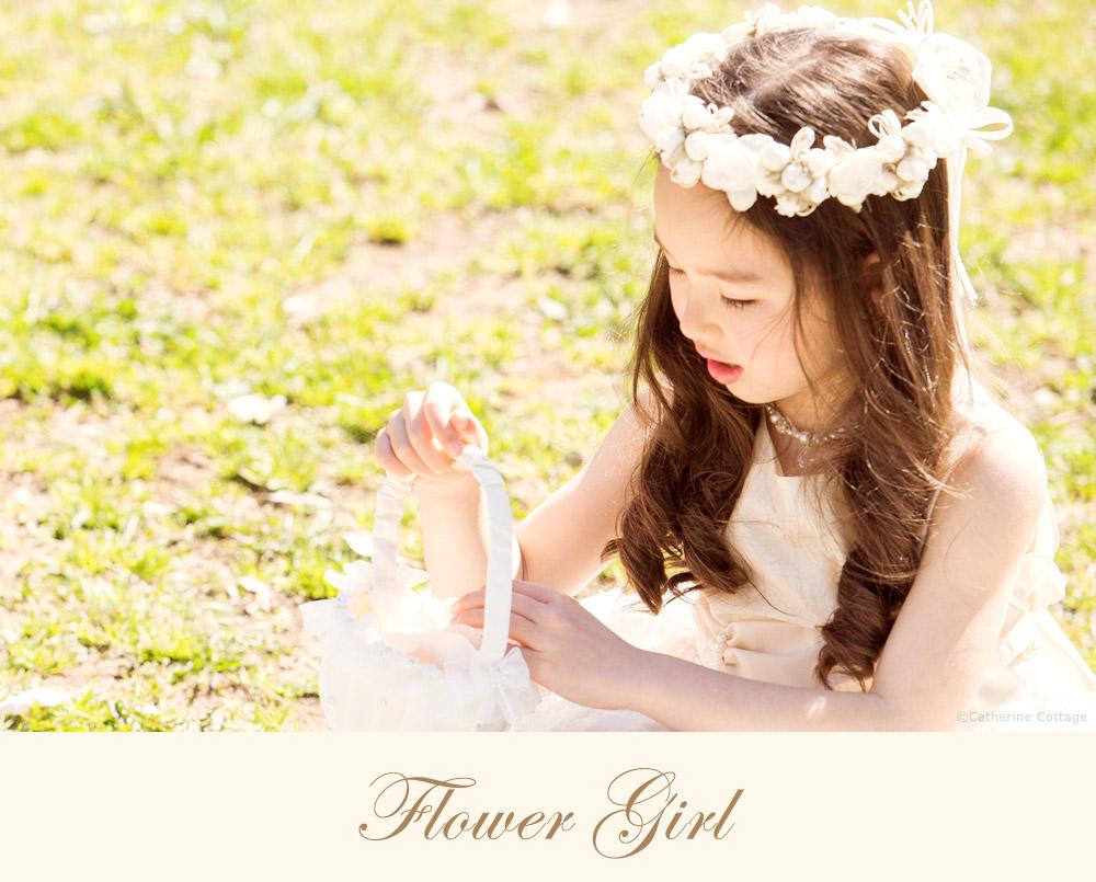 フラワーガール リングガール 結婚式 女の子