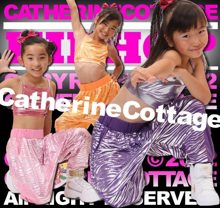 ダンス用サルエルパンツ タイガー柄  虎柄 ダンス衣装 キッズ 子供ダンス衣装 キッズダンス ヒップホップ 子供用ダンス衣装 HIPHOP