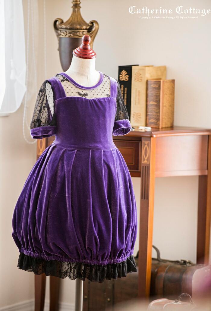 子供ドレス 魔女 発表会ドレス ベロアシースルーバルーンドレス