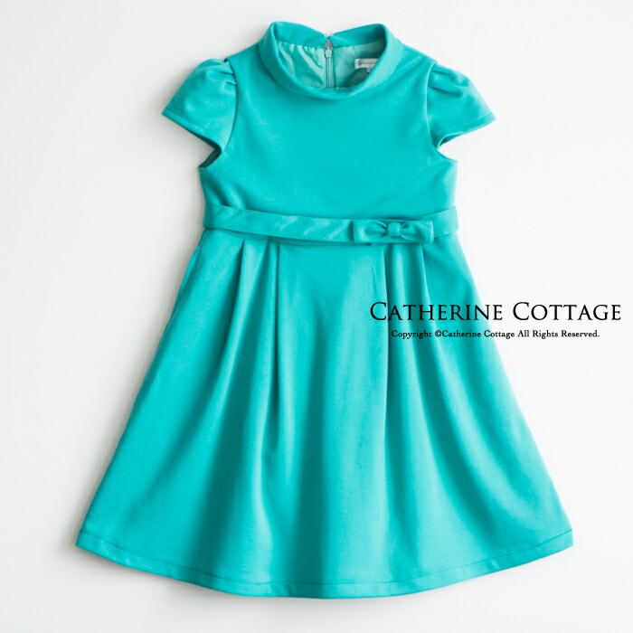 ワンピース ドレス ピーコックブルー ブルーグリーン