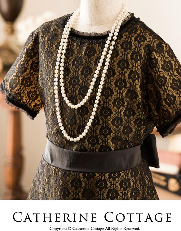 子供ドレス 女の子用 レース重ねフレアワンピース フォーマル ジュニア 発表会・結婚式に ゴールド 身頃