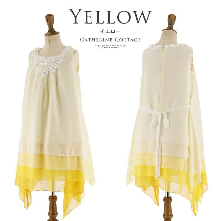 発表会ドレス 黄色