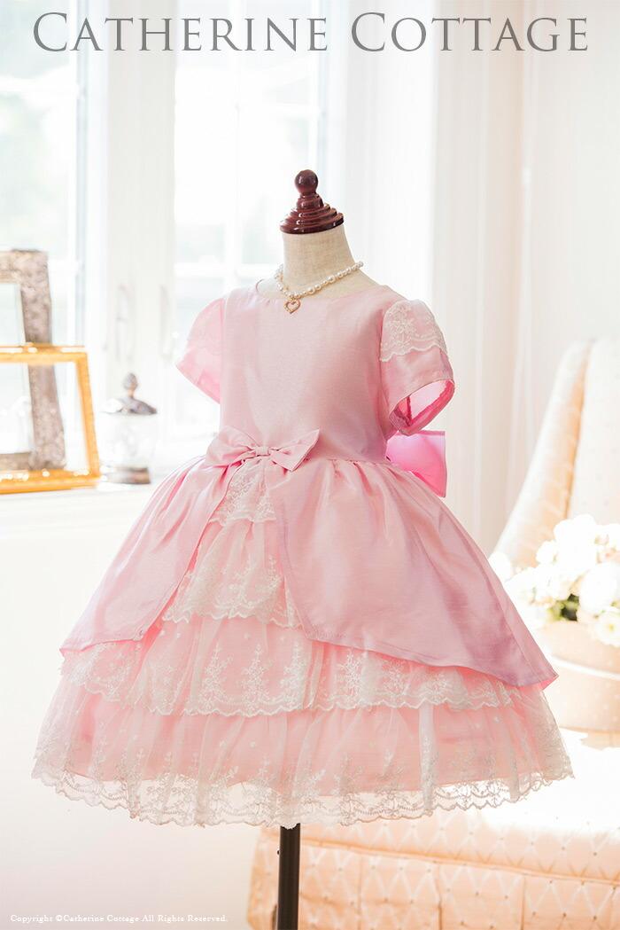 子供ドレス 120