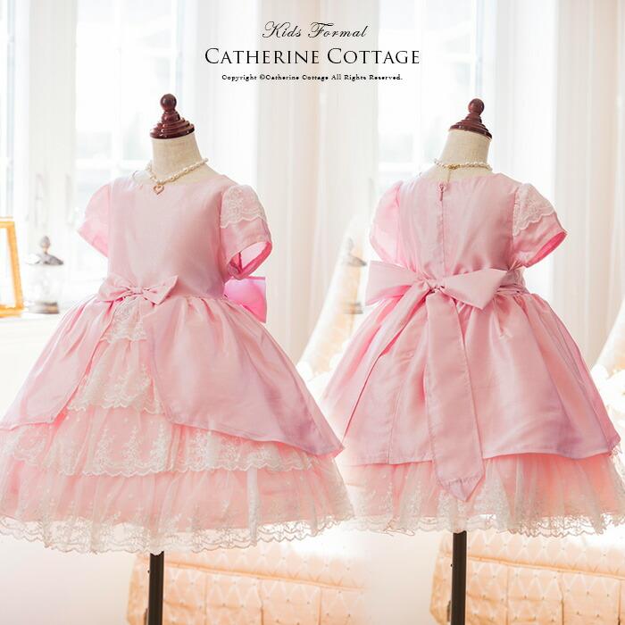 コンクール 子供ドレス