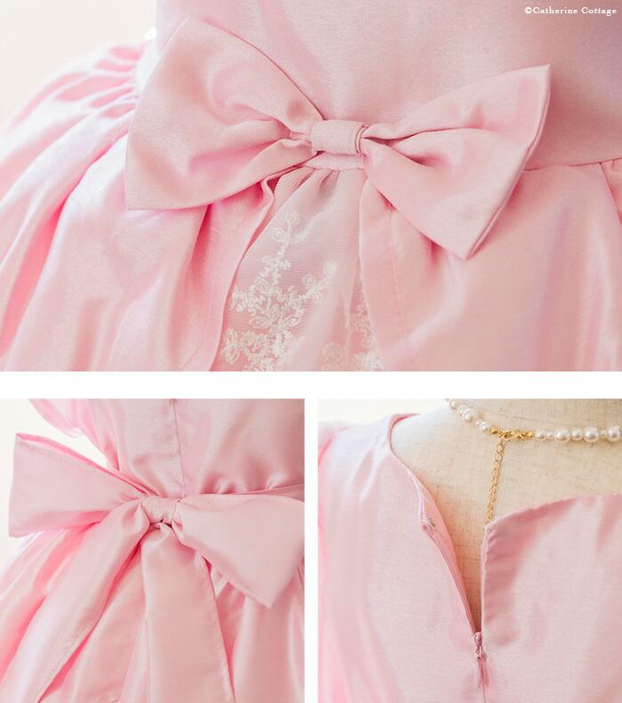 ピアノ コンクール ドレス