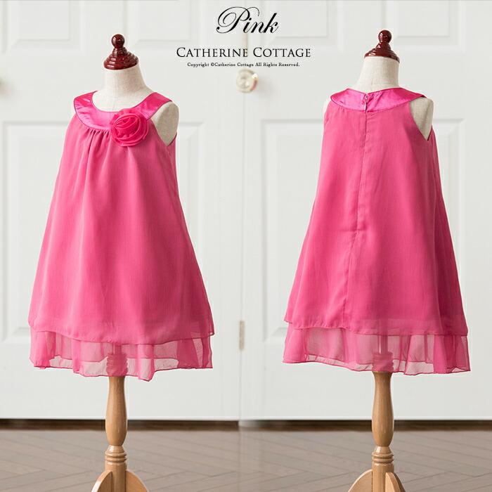 子供 ドレス ピンク