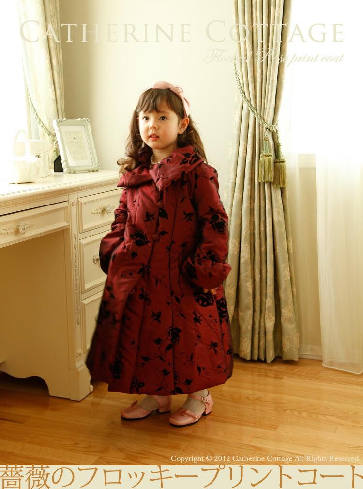 子供ドレス コート アウター 子供服 冬