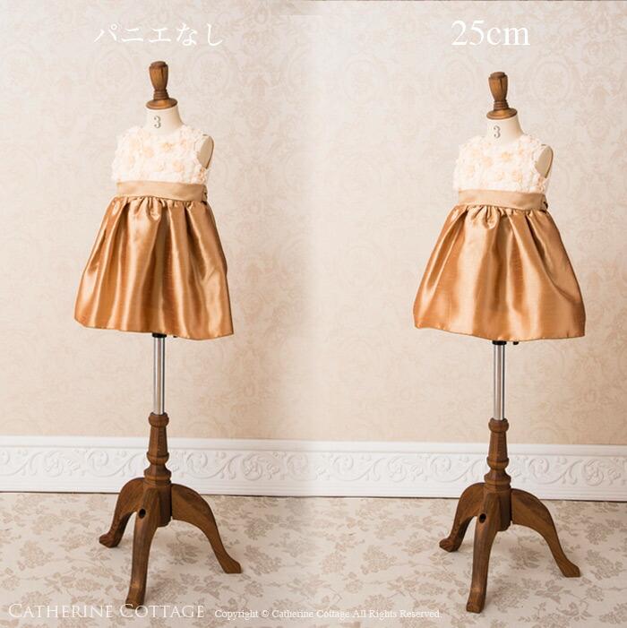 ソフトパニエ ドレス