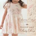 Child dress child dress shadow race one piece child formal dress child baby dress presentation wedding ceremony one piece