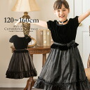 Children dress sale presentation of wedding children dress gathered top one piece children's dress children dresses graduation Catherine entrance ceremony commencement Rakuten cottage