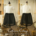 Riders one-piece children dress white wedding, piano recital child clothes girl girls 8190 ⇒ 2780 Yen