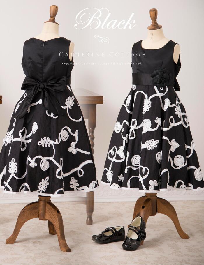 키즈 드레스