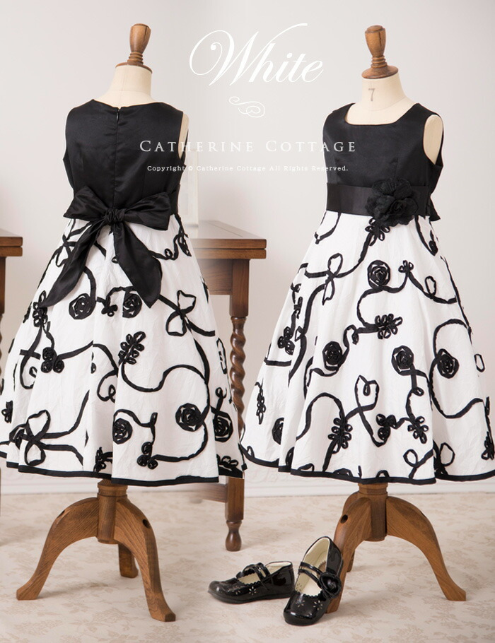 테이프 자수 아이 드레스