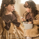 Child dress children's clothes ショコラセ - ラ - empty - one piece beige child kids