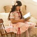 Ladder race one piece cotton 110-140cm pink outing of the child dress strawberry ribbon print