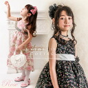 Children dress new pattern floral one piece flora English roses series child formal dress