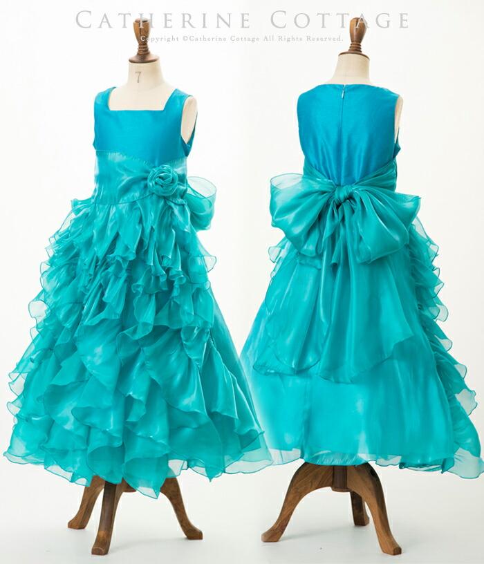 子供ロングドレス