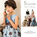 Children dress children dresses プチプライス mini dress children dresses children kids dress presentation wedding dress