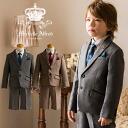 Kids suit peak collar jacket suit, set of 6 [jacket/shirt/shorts/tie/Pocket/badges] Michelle Alfred 110 120 130 cm boy Shichi graduation ceremony entrance ceremony