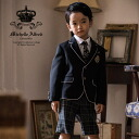 Piping jacket suit 6-piece set 110 120 130 cm jacket / shirt / shorts / tie / Pocket Chief, Michelle Alfred boys Shichi graduation ceremony [SSTS010911]