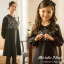 Race switching one piece 100 10 120 130 140 150 160 black Michelle Alfred mourning Memorial Festival wedding presentation of graduation ceremony entrance ceremony child black formal [NTS101711]
