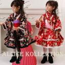 어린이 드레스 꽃무늬 기모노 드레스 兵児帯 2 개 세트 유카 타 + 기모노 양용 설날 히나마쓰리, 시치고산, 결혼식 선물 아 낙천
