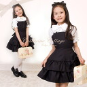 Tiered skirt dress with ribbon