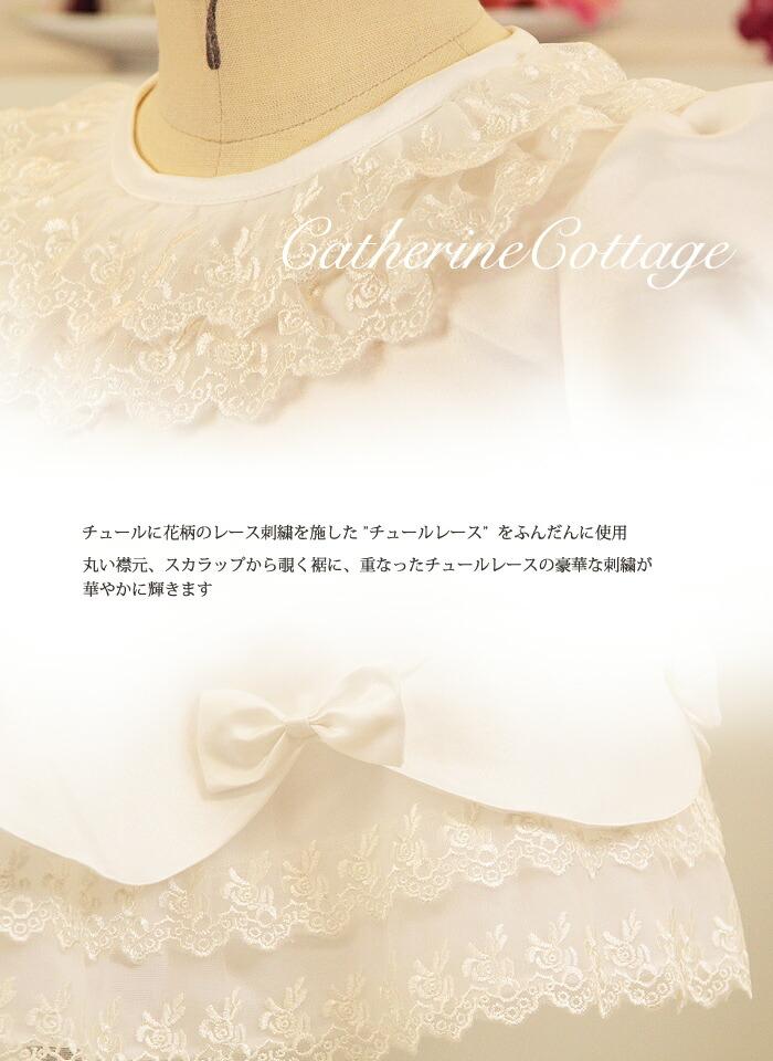 Rakuten:老千带礼服表情小孩正式发表白发对你小孩万礼服包婆要好点图片