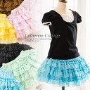 Child wedding ceremony presentation Rakuten Catherine cottage of the pannier 》 chiffon frill skirt children's clothes child service woman and the 《 skirt