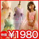 Kids dress children dresses printed organza dresses wedding presentation of Festival children's dress children dresses dress formal
