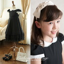 Kids dress children dresses アリスシフォンフレアーワン piece formal kids presentation wedding blue Alice collection