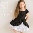 어린이 드레스-로얄 블랙 원피스 op 아이 드레스를 이용, 리본 클립 선물 정장 어린이 자녀 결혼식 할로윈