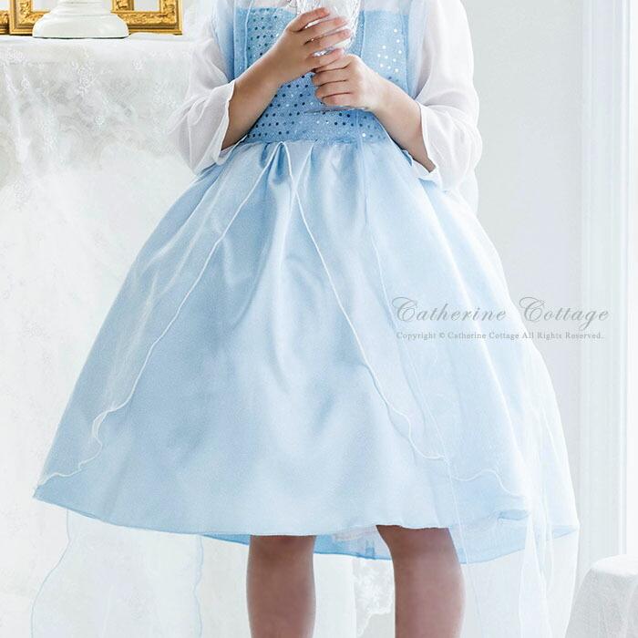 アイスブルードレス スカート