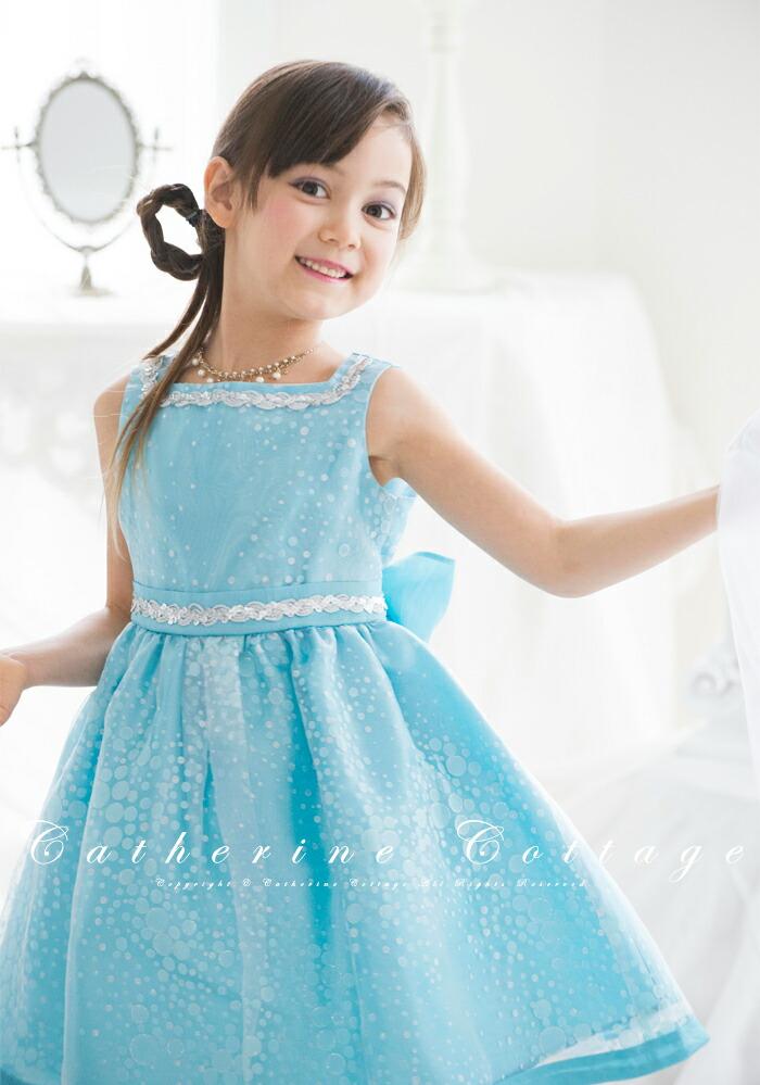 アナ雪風ドレス ブルー 青 ラメ