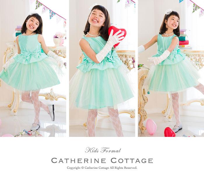子供ドレス ミントグリーン ミント 緑