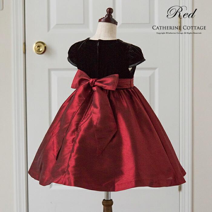 発表会 ドレス 赤