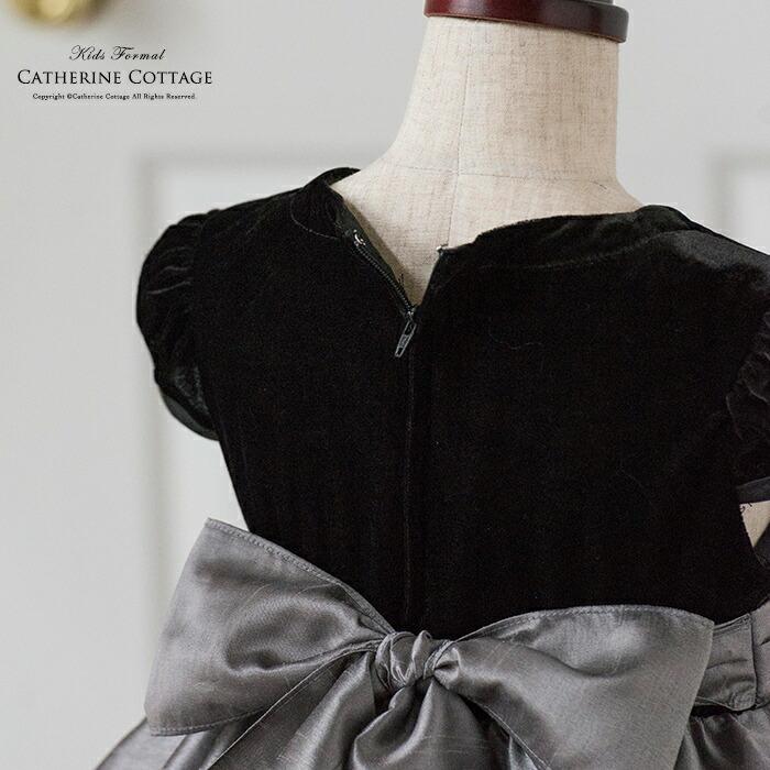 子供 ドレス 黒