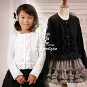Children dress stock as long as kids ruffle Cardigan kids dress Bolero race formal and casual suit one piece girls entrance ceremony wedding presentation of kids clothes, kids dress shirt Cardigan cm/110 100 cm / 120 cm/130 cm / 140 cm