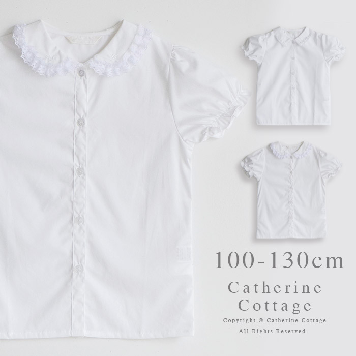子供服 女の子 半袖刺繍 ...