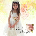 Children dress flowers embroidered organza dress one piece formal wedding kids clothes girls children children's junior presentation of cheap Rakuten 100 110 120 130 140 150 cm