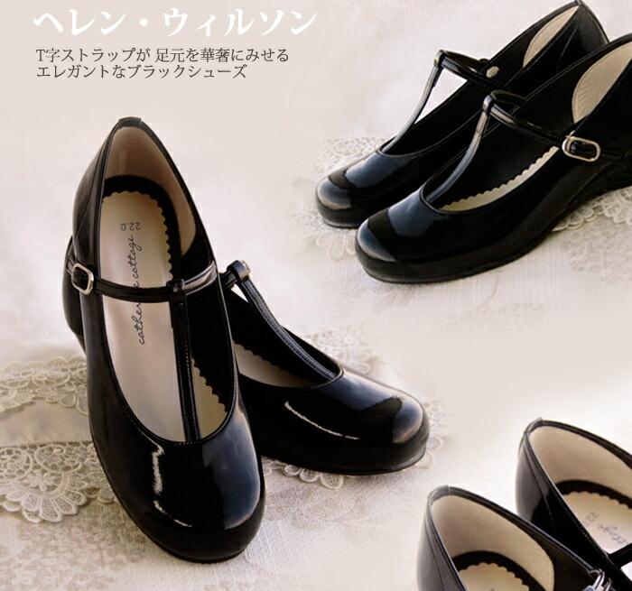 子供靴 日本製 シューズ ...