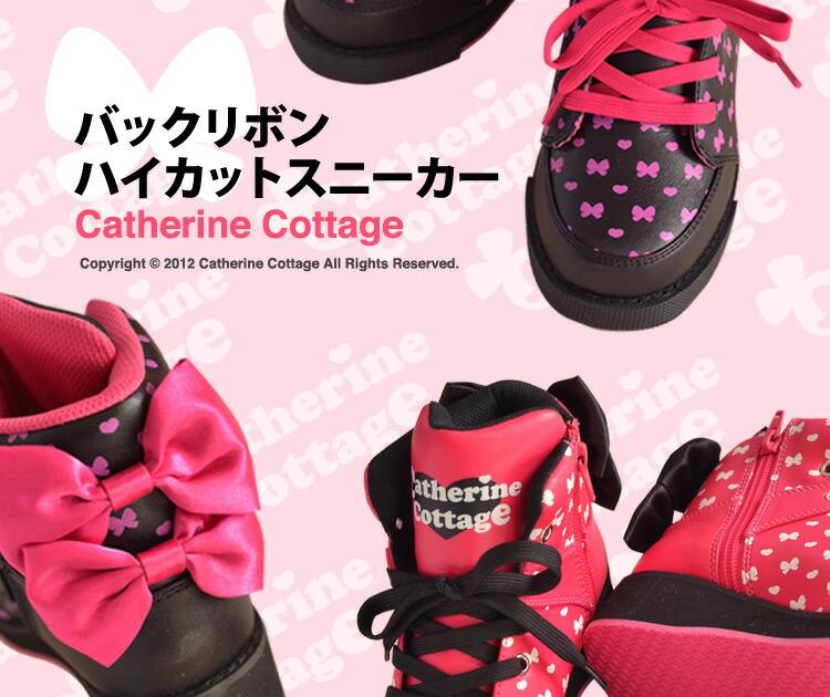 ダンス スニーカー シューズ キッズ 靴 運動靴ダンス スニーカー シューズ キッズ 靴 運動靴