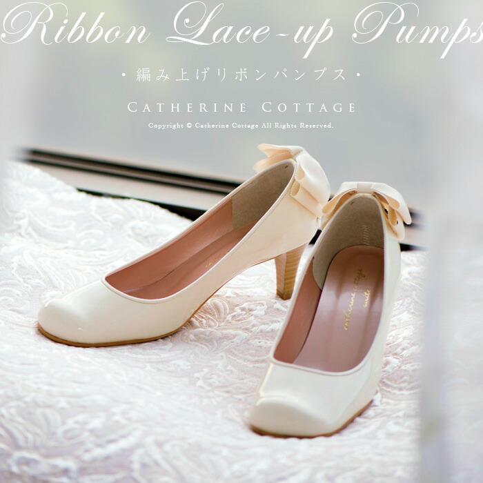リボンパンプス ジュニア 靴 ...