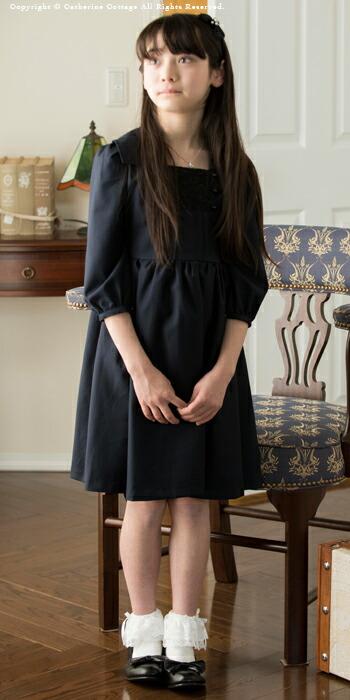 足元にも!レース靴下 ブラックドレスのコーディネイト例