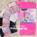 Kids dress children's leggings-American from imported spats.